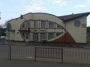 іридомед будинок